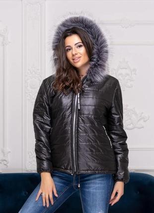 Куртка короткая зимняя большего размера