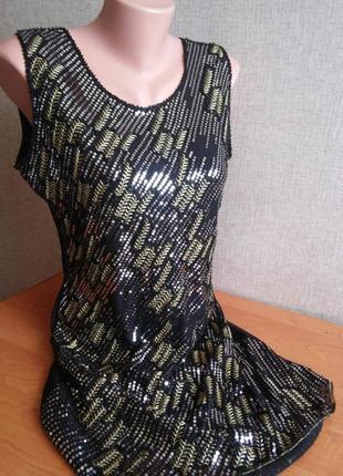 Красивое платье ! супер-цена