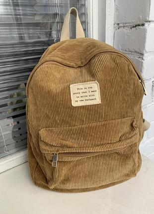 Крутий вельветовий рюкзак!!!{до 17.12}