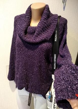 Шикарный стильный брэндовый фиолетовый джемпер свитер пуловер оверсайз
