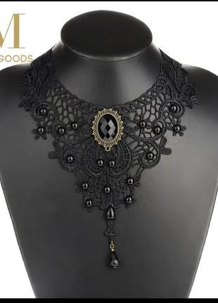 Ожерелье подвеска