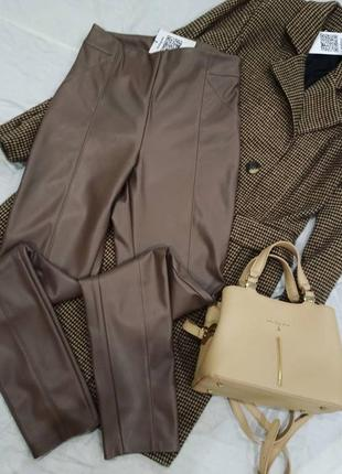 Класные теплые кожаные лосины