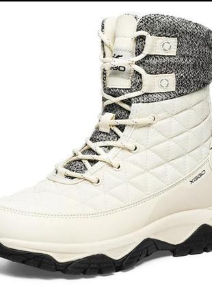 Xggo обувь ботинки для активного отдыха