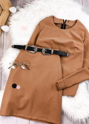 Теплый костюм юбка и кофта свитшот кашемир