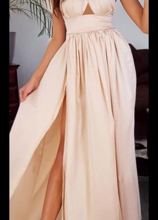 Платье длинное!!!