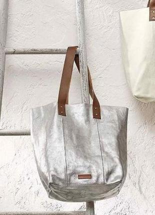 Сумка шопер с напылением серебро white stuff silver