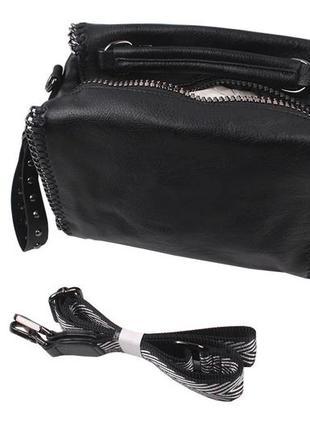 Стильная женская сумка, натуральная кожа