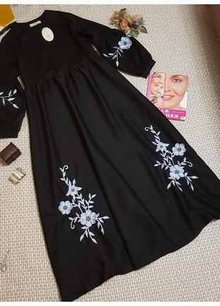 Длинное платье в пол lijom-idisha с вышивкой/пышный рукав