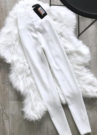Штани prettylittlething і блуза в подарунок