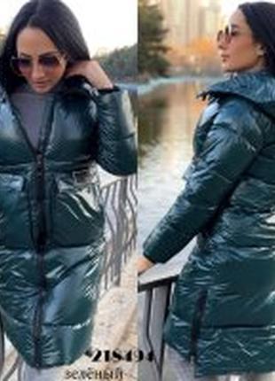 Курточка / зима