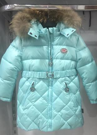 Красивая зимняя куртка для девочки 💙