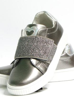 Кроссовки кросівки спортивная весенняя осенняя обувь мокасины 3852 сказка р.25,27