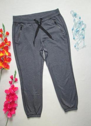 Суперовые трикотажные спортивные меланжевые брендовые штаны под резиночку h&m