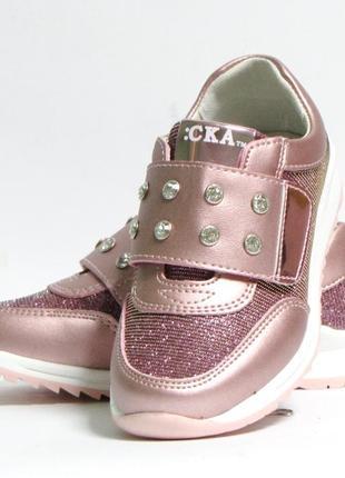Кроссовки кросівки спортивная весенняя осенняя обувь мокасины clibee клиби 3871 р.26-31