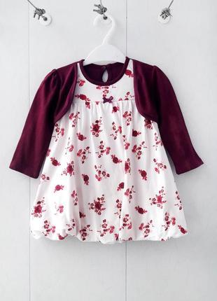 Красивое милое платье (цветы / наряд)