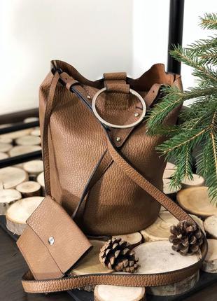 Актуальная сумка - боченок с ручками-колечками и кошельком
