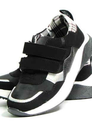 Кроссовки кросівки спортивная весенняя осенняя обувь мокасины 4485 сказка р.32