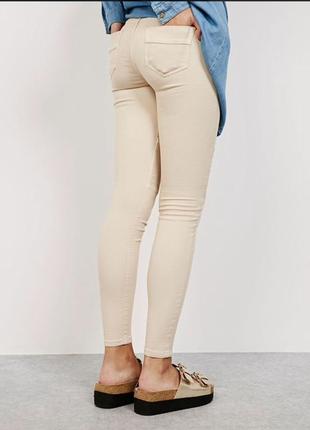 Новые штаны бежевые пудровые bershka 34р/хс брюки джинсы тонкие