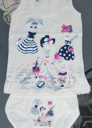 Комплект 4-5 лет донелла donella модницы
