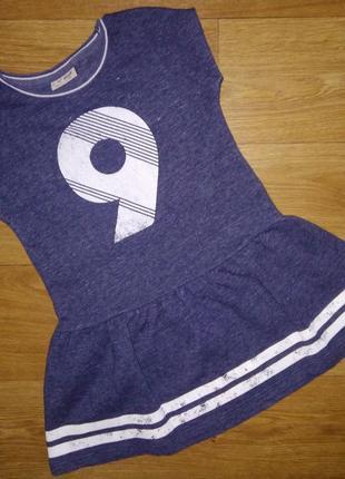 Спортивное платье i love next
