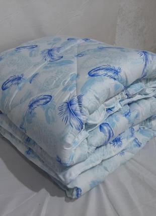 Красивые тёплые качественные одеяла плотность 300- евро, 2х и полуторные в ассортименте!