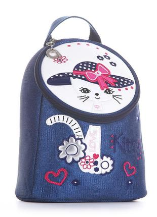 Детский рюкзак с кошкой синий блестящий текстиль для девочек дошкольного возраста