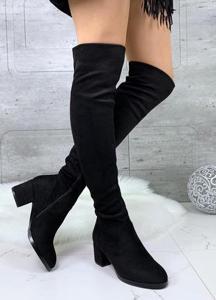 Шикарные замшевые сапоги ботфорты на удобном каблуке,высокие демисезонные ботфорты