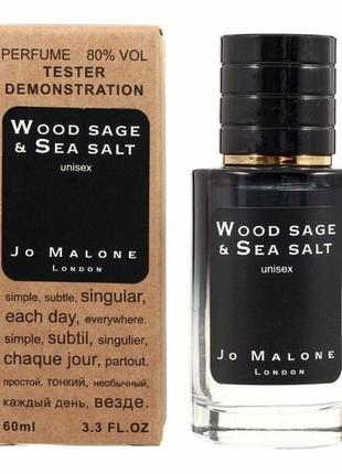 Jo malone wood sage sea salt парфюмерия