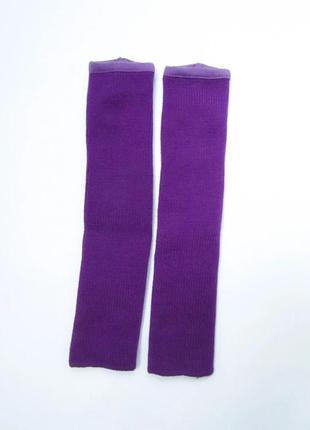 Вязаные детские гетры для танцев и гимнастики 35 см фиолетовый
