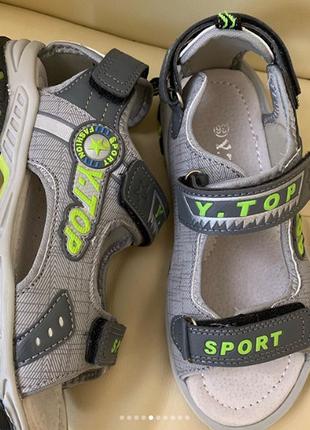 Сандали детские спортивные серые на липучках