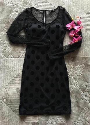 #розвантажуюсь  платье в горошек