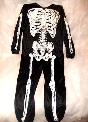 Маскарадный костюм на хэллоуин скелет на 4- 6 лет