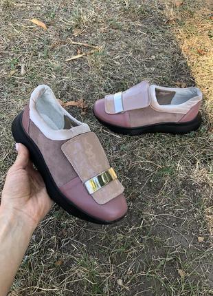 Кроссовки осенние