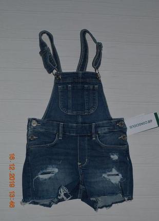 Новий джинсовий комбінезон шорти h&m розм. 6-7 р./1222 фото