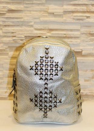 Модний срібний рюкзак