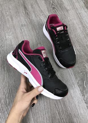 Отличные легкие спортивные кроссовки