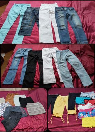 Комплект: джинсы штаны брюки капри бриджи юбка шорты лосины леггинсы
