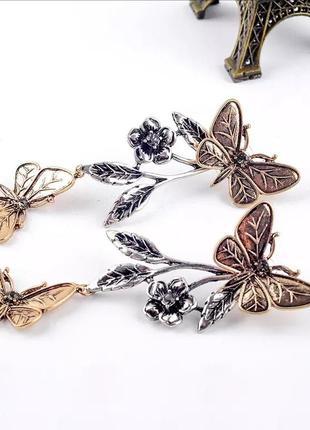 Серьги бабочки трансформеры