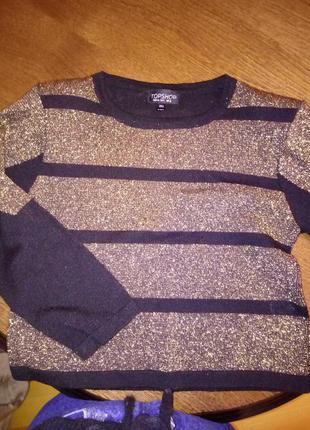 Укорочений светер