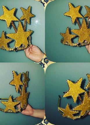 Обруч звезда