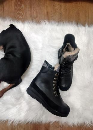 Кожаные ботинки зимние и демисезонные звериный принт