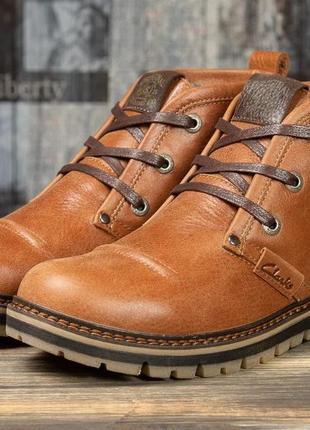 Ботинки кожаные мужские clarks urban tribe