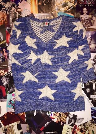 Объёмный тёплый пуловер