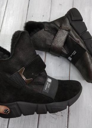 Зимние ботинки скидка