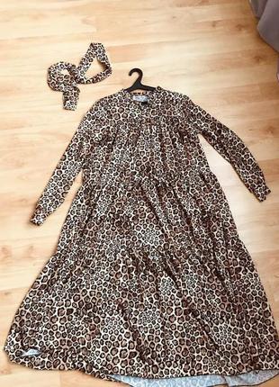 Леопардовое платье с плясом
