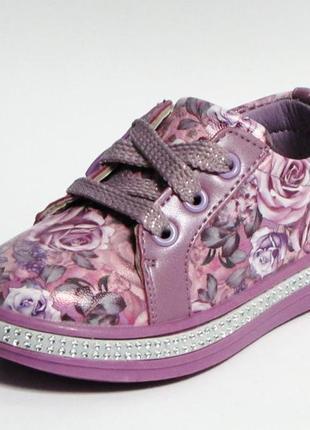 Демисезонные весенние осенние туфли мокасины туфлі кроссовки весняні для девочки дівчини
