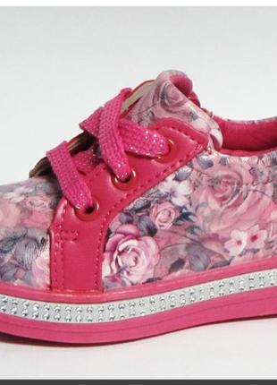 Весенние осенние туфли мокасины туфлі кросівки кроссовки весняні для девочки дівчини
