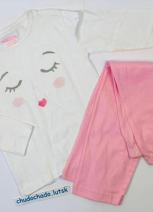 Пижама для девочки примарк