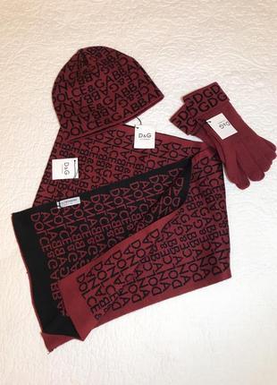 Очень красивый и стильный комплект шапка шарф и перчатки