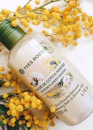 Гель для ванны и душа мимоза - цветы хлопка ив роше